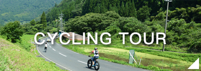 cycling-tour