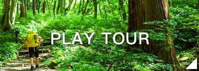 play-tour