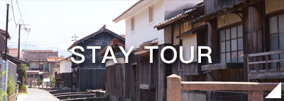 stay-tour